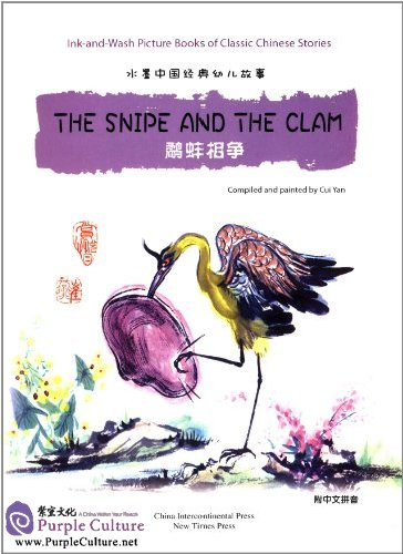 The Snipe and Clam - folk tales story